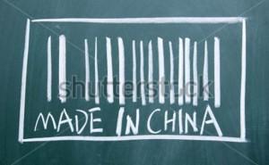 image of madeinchina